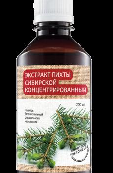 экстракт пихты сибирской, 200мл