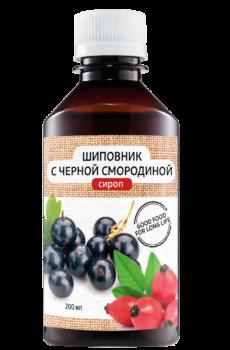 сироп-шиповник-с-черной-смородиной
